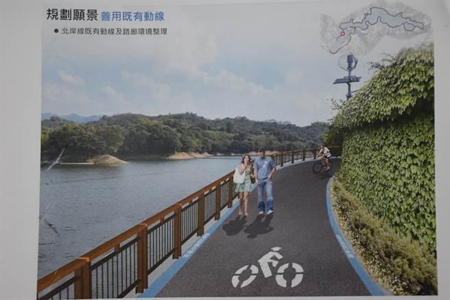 苗栗縣政府規畫明德水庫專用自行車道,部分路段將以高架化建置獨立車道。(謝明俊翻攝)