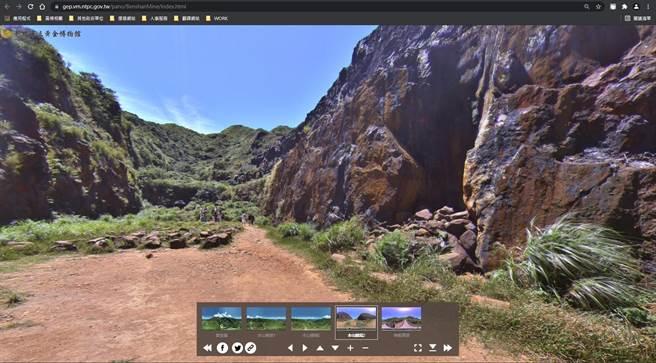 數位博物館「礦業景觀」本山露天礦場。(黃金博物館提供)
