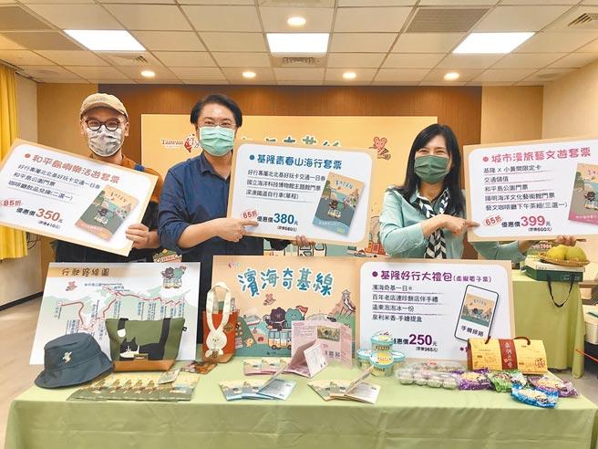 基隆市政府推出台灣好行濱海奇基線3款全新套票,歡迎民眾遊玩。(陳彩玲攝)