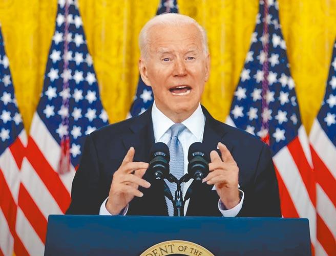 白宮13日宣布,美國、日本、印度和澳洲組成的「四方安全對話」(Quad)將於24日在華盛頓召開首次面對面首腦會議。圖為美國總統拜登在華盛頓白宮就阿富汗局勢發表講話。(摘自美國總統拜登官方臉書)