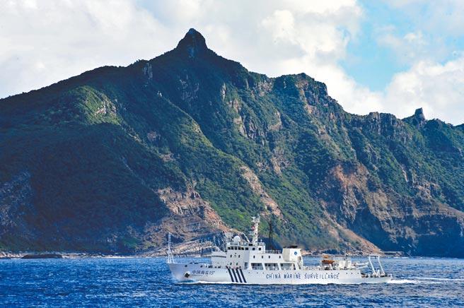 2012年日本單方面國有化釣魚台,引發系列爭議。圖為當年中國海監船至釣魚台周圍海域巡航。(新華社)