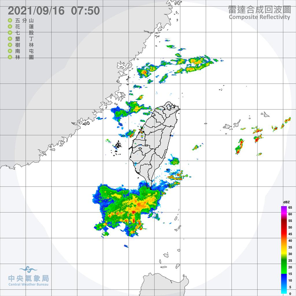 今、明2天午後有強對流山區發展,擴展至部分平地,有局部陣雨或雷雨,需防較大雨勢及劇烈天氣。(圖/翻攝自氣象局)