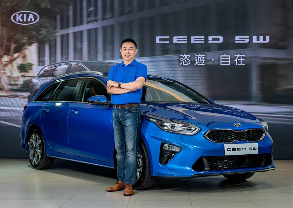 台灣森那美起亞總裁李昌益正式宣布KIA Ceed Sportswagon首批限量100台,以109.8萬元正式上市。(圖/業者提供)