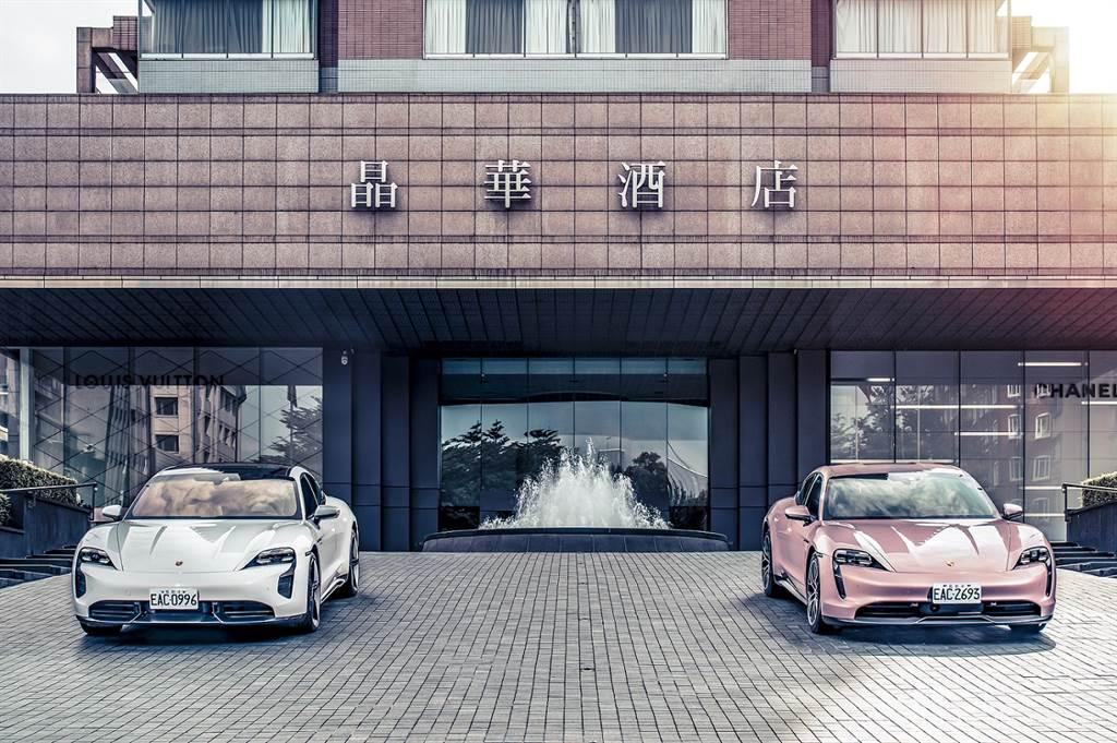 台灣保時捷持續更新全台充電站網路,最新目的地充電站落成於國際知名的豪華五星級飯店─台北晶華酒店。(圖/業者提供)