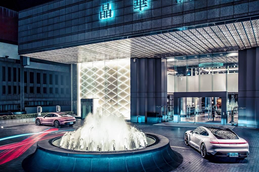除台北晶華酒店外,預計還將新增台南晶英酒店、太魯閣晶英酒店兩處目的地充電樁供Taycan車主使用。(圖/業者提供)
