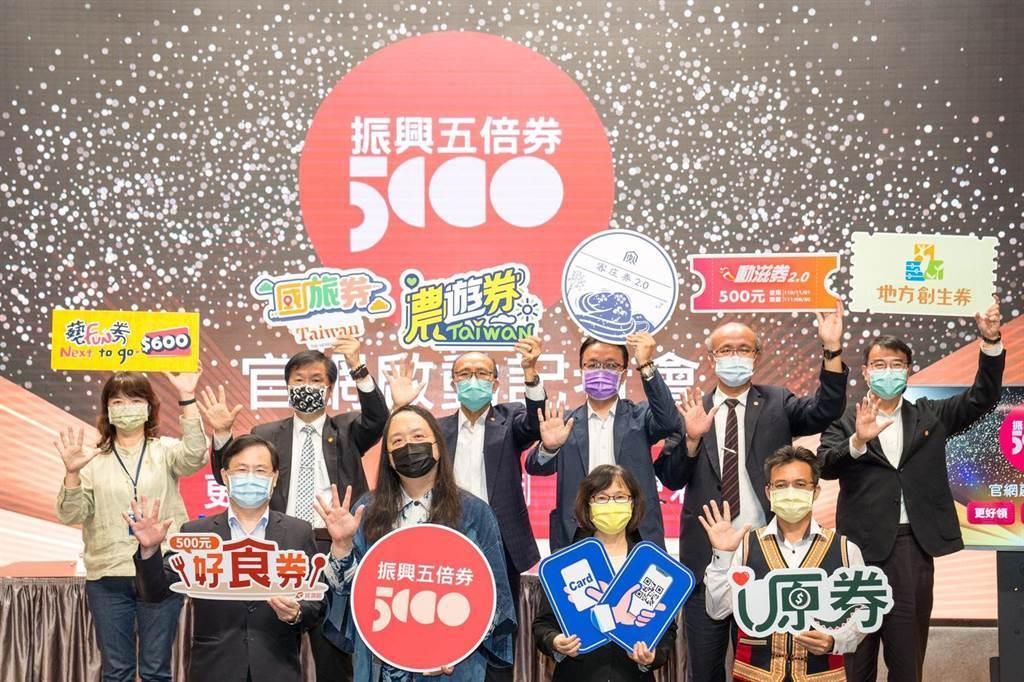 政委唐鳳規劃的振興五倍券網站,22日起可進行數位綁定。(圖/行政院提供)