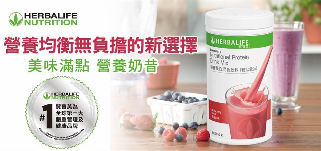 (賀寶芙營養奶昔不僅營養均衡,且含有7種不同口味,兼顧消費者的健康與味蕾/賀寶芙提供)