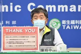 陳時中新金句「不然台灣無法走在最前面」 引爆網公憤:這人瘋了