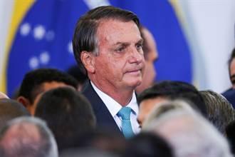 巴西總統堅決不打疫苗  可能被禁足聯合國大會