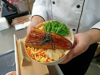 秋天限定!台鐵鰻魚便當上市 每日限量50份