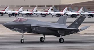 美F-35因1大問題 恐落後陸防空系統進展腳步