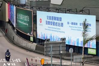 129名香港公務員拒簽宣誓聲明 港府:大部分已離開政府
