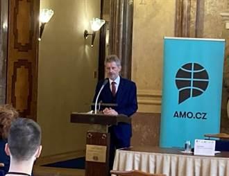 GCTF首度移師歐洲 捷克加入主辦
