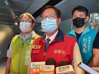 是否承認陸疫苗?鄭文燦稱台灣樂於接受國際標 指問題在陸
