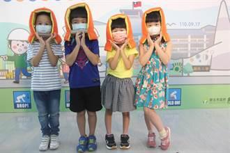 改良日本版型 新北設計新版防災頭套贈3.5萬小一新生