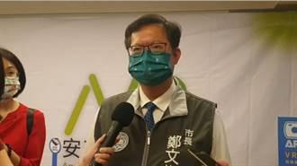 阿扁專訪延期 鄭文燦:市政、疫情為重