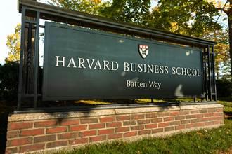 海外疫情持續延燒 從哈佛校長的公開信學英文