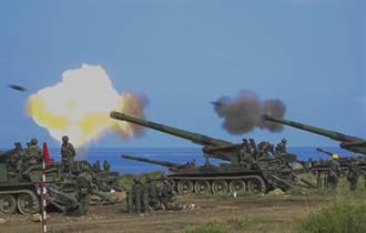 第四作戰區「聯合反登陸作戰操演」實彈射擊 驗證部隊訓練成果