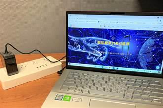 智成電子開發「智慧延長線」 遠端關電更安心