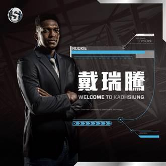 PLG》再續台灣籃球緣 戴瑞騰正式成為高雄鋼鐵人