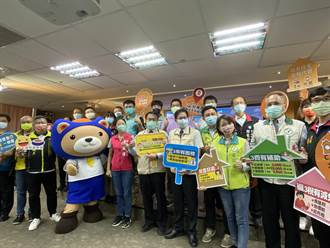 台南社會住宅包租代管第3期開跑 加碼推1600戶