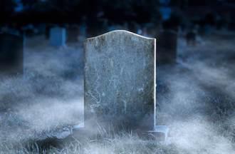 雨夜墓地驚魂!開導航被帶到公墓卡泥地 急叩110求助