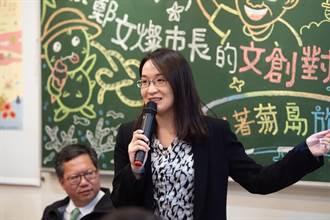 桃園市青年局長請辭 外傳投入新北蘆洲選舉