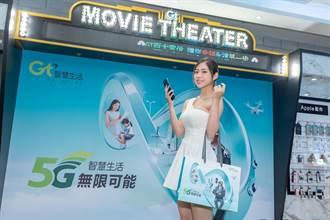 亞太電資費出爐 iPhone 13購機最高現折2500元