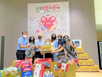 把愛全聯在一起 台灣行動菩薩助學協會贈物資包助弱勢童