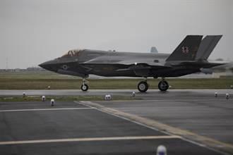又一駐日F-35中隊獲作戰能力 速度之快令人吃驚