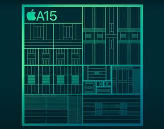 台積電5奈米加持 A15晶片遭喊沒亮點 外媒曝蘋果危機