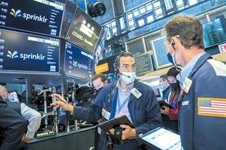 美銀調查:經理人看壞經濟、股票照買