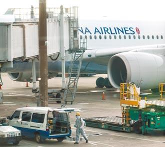 桃勤女員工染Delta 憂機場傳播鏈