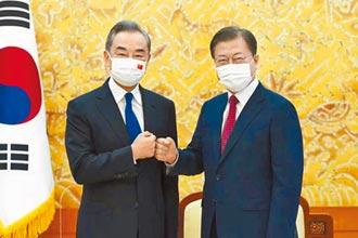 王毅訪韓 朝鮮向日本海射飛彈