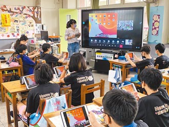 新北校園2030升級智慧學校