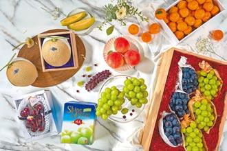 頂級超市周慶強打秋季美味