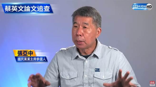 國民黨主席候選人張亞中。(中時新聞網直播畫面)