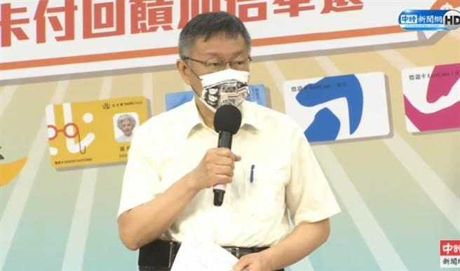 台北市長柯文哲。(中時新聞網直播)