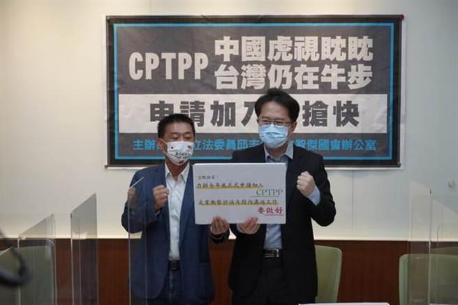 民進黨立委許智傑與邱志偉今召開記者會。(邱志偉國會辦公室提供)