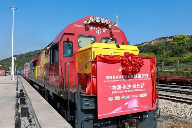 首趟湘粵非鐵海聯運班列開通。(受訪者供圖)