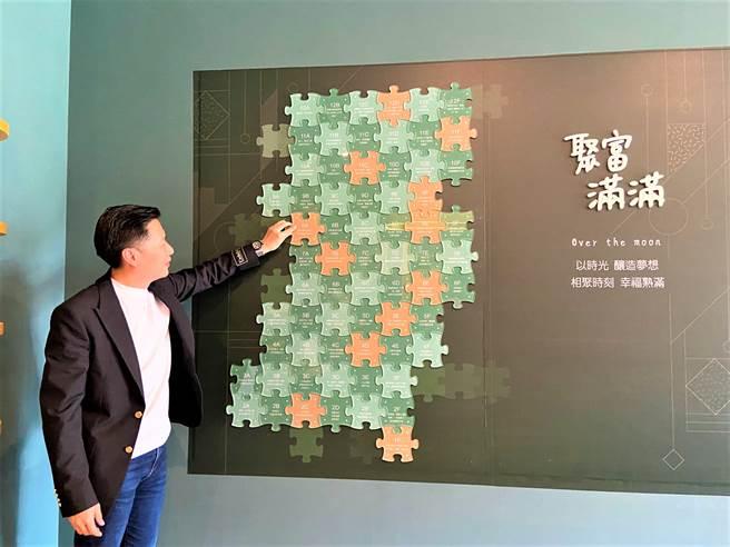 聚富建設董事長黃承浩特別將牆上寫著祝福話語的幸福拚圖,贈予未來住戶留作紀念。(盧金足攝)