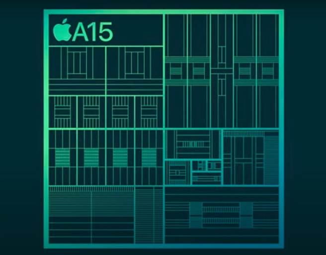 今年蘋果iPhone 13系列處理器A15晶片採用台積電5奈米製程。(圖/翻攝蘋果官方YouTube)