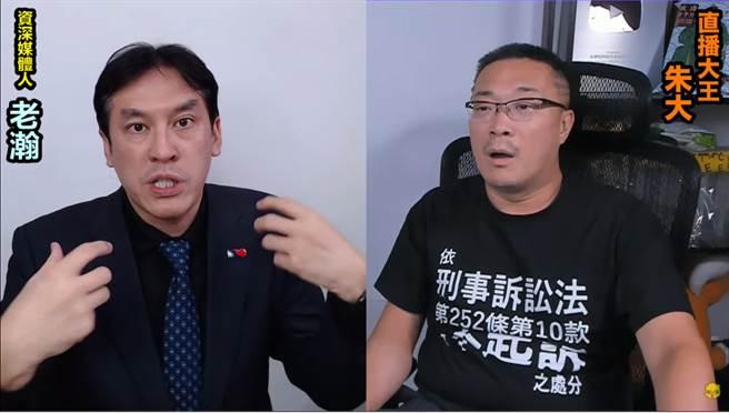 資深媒體人黃暐瀚、政治評論員 朱學恒。(圖/翻攝自 朱學恒Youtube頻道)
