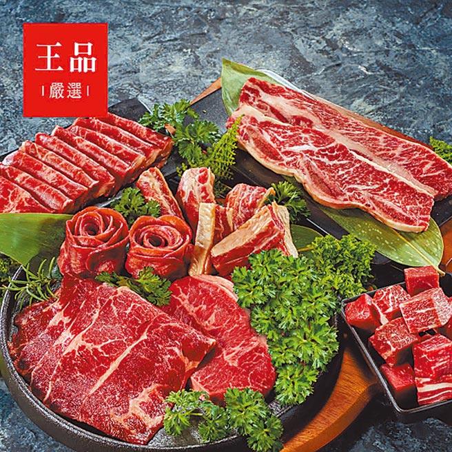 momo購物網的王品集團王品嚴選中秋全牛烤肉禮盒,活動價1599元。(momo購物網提供)