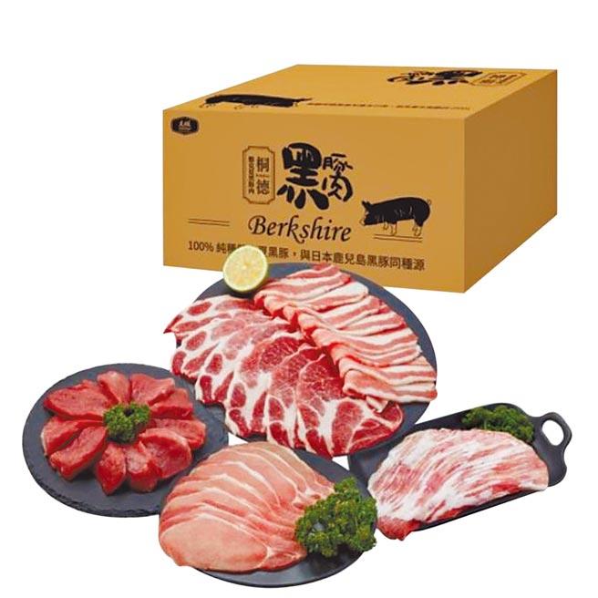 蝦皮購物的大成食品桐德黑豚極致肉品饗宴A套餐5件組,原價799元,優惠價649元。(蝦皮購物提供)