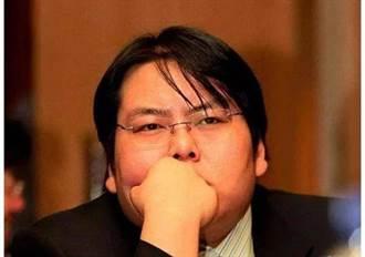 頭條揭密》被指敗家第1名 陸前最年輕首富李兆會的跌宕人生
