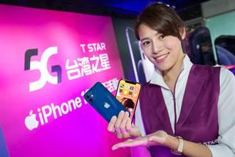 台灣之星iPhone 13預購資費出爐 攜碼舊換新最高折3萬4600元