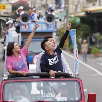 帶領藍營度過高雄罷免案、議長及市長補選   國民黨有難、江啟臣不閃!