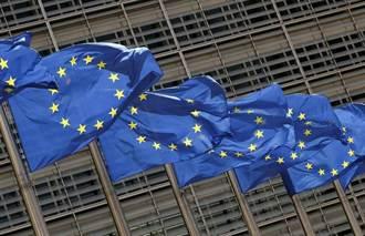 歐盟印太報告首度納入台灣 外交部籲洽簽台歐BIA