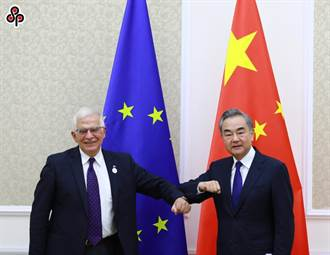 夥伴或對手?中國駐歐盟使團:堅決反對新歐中戰略報告干涉中國內政